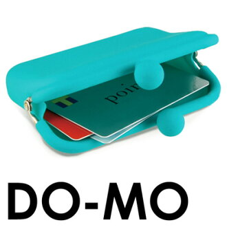 DO-MO ( Domo ) silicone card and coin case ★ fun! Gadgets / Toys! toy / gift watches and toys rather than gadgets Cynthia