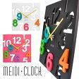 掛時計 おしゃれ アンティーク ウォールクロックMEIDI CLOCK スクエア おもしろ雑貨 おもしろグッズギフト 腕時計とおもしろ雑貨のシンシア プレゼント