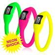 RUPU NEON【ルプ ネオン蛍光】シリコンリスト腕時計【メール便OK】メンズレディース腕時計とおもしろ雑貨のシンシア プレゼント ギフト 【あす楽対応可】
