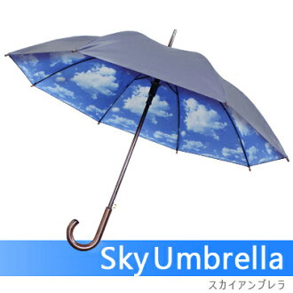 Look sky ♪ Sky Umbrella / umbrella ladies watch umbrella rain or shine and for sky umbrella blue sky and interesting rather than gadgets Cynthia