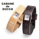【ポイント10倍】 CABANE de ZUCCa カバンドズッカ 腕時計 CHEWING GUM L.V. チューイングガムレザーバージョン AWGK019 ...