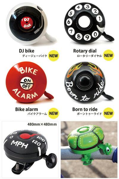自転車の 自転車 ベル かわいい : DRING DRING BIKE BELL/自転車ベル ...