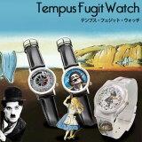 TempusFugitWatch テンプス・フュジット・ウォッチ ダリ・ウォッチ アリスウォッチ【あす楽土曜営業】おもしろ雑貨/おもしろグッズ・ギフト 輸入雑貨 腕時計とおもしろ雑貨のシンシア