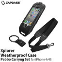 【CAPDASEキャプダーゼ】PWIH4S-PC01簡易防水 iPhoneケース ネックストラップ付 キャリングセット Xplorer Weatherproof Case Pebbo Carryng Set 腕時計とおもしろ雑貨のシンシア 【あす楽対応可】