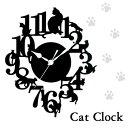 キャットクロック CAT CLOCK掛時計 おしゃれ プレゼント ホワイト シルエット ブラック アンティーク 雑貨 ネコ かわいい ねこ 猫 壁掛時計 アンティーク 掛時計腕時計とおもしろ雑貨のシンシア 【あす楽対応可】