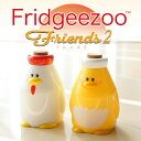 【ポイント10倍】Fridgeezoo Friends2/フリッジィズーフレンズ2 冷蔵庫/節電/ガジェット★おもしろグッズ ギフト  腕時計とおもしろ雑貨のシンシア