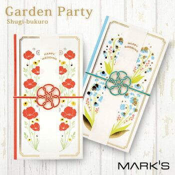 【Mark'sマークス】 結婚祝・ガーデンパーティーカジュアルデザインの金封 祝儀袋 【メ…...:sincere-watch:10002342