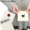 【オレンジエアライン】Petit Bag プチバッグ ワンポイント ぽち袋 金封 【メール便OK】 腕時計とおもしろ雑貨のシンシア プレゼント 【あす楽対応可】