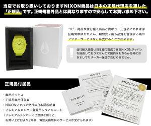 【ポイント10倍】【NIXON/ニクソン:正規品】THEPASSPORTパスポートアナログワールドタイムウォッチメンズ2色腕時計MZ99【送料無料】腕時計のシンシア
