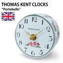 THOMAS KENT CLOCKSトーマスケントクロックス 4 Portobello Clock 置き時計 おしゃれ アンティーク ミニクロック イギリス 腕時計とおもしろ雑貨のシンシア プレゼント 【あす楽対応可】
