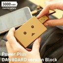 高速充電 ダンボー バッテリー iPhone スマホ 充電器...