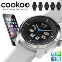 スマートウォッチ COOKOO2 クークー2 ナイロン シリコン ベルト Bluetooth腕時計 スマホ Smart watch ブルートゥース 時計 着信通知 アラーム バイブレーション アイコン リモコン機能 アプリ プレゼント 【あす楽対応可】