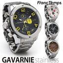 送料無料 これ以上無い存在感を放つハイモデル腕時計!人気のGavarnieからガヴァルニクロノグラフ腕時計 ステンレスver登場 楽天腕時計ランキング1位獲得!腕時計