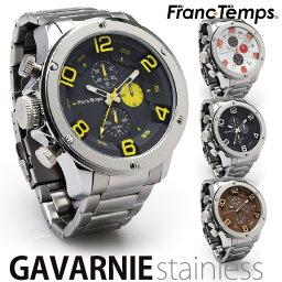 【オールステンレスBIGフェイス仕様】腕時計 メンズ 送料無料 おしゃれ 保証 メンズ腕時計 Franc Temps フランテンプス ガヴァルニステンレス Gavarnie Stainless メンズ ブランド 腕時計とおもしろ雑貨のシンシア プレゼント 名入れ 刻印