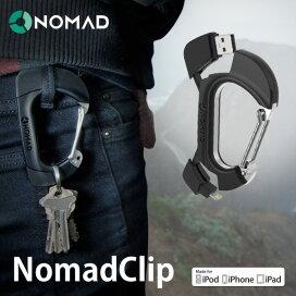 NOMAD NomadClip時尚USB扣鎖鑰匙圈【NOMAD NomadClipおしゃれUSBカラビナキーリング】