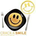 【Fredフレッド】CRACK A SMILEスマイルブレックファーストモールド ホットケーキ型 卵焼き型 リング エッグモールド シリコンモールド フライパン シリコン 調理器具 かわいい 簡単 おもしろ雑貨のシンシア プレゼント 【あす楽対応可】