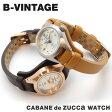 【ポイント10倍】 CABANE de ZUCCa カバンドズッカ 腕時計 B-VINTAGE AJGK057 AJGK058 AJGK059 MZ99