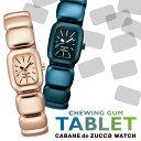 ZUCCA/ズッカ/zucca腕時計ZUCCA タブレット型の粒ガムを連ねたフォルム
