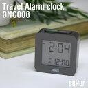 【ポイント10倍】BRAUN/ブラウン BNC008 アラームクロック トラベルクロック 目覚まし時計 ドイツ おしゃれ デジタル 腕時計とおもしろ雑貨のシンシア プレゼント 【あす楽対応可】