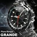 腕時計 メンズ デジタル おしゃれ 送料無料 限定販売 Franc Temps フランテンプス GRANDE グランデ 腕時計 メンズ 腕時計 ブランド ランキング カジュアル ギフト 腕時計とおもしろ雑貨のシンシア プレゼント シルバー ブラック 白 大人 【あす楽対応可】