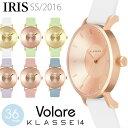 正規販売店 2年保証 KLASSE14 クラス14 クラッセ 36mm 腕時計 VOLARE IRIS 2016SS 限定モデル レディース レザーベルト 腕時計とおもしろ雑貨のシンシア プレゼント 【あす楽対応可】