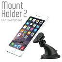RELAX Mount Holder2 RUMH2-001 ユニバーサルマウントホルダー2 スマホホルダー 車載 スマホアクセサリー ナビ スタンド スマホ スマホホルダー スマホスタンド 車載ホルダー iphone Android 吸盤腕時計とおもしろ雑貨のシンシア
