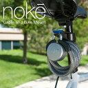 noke ノーキ BIKE KIT バイクキット FUZ-0...