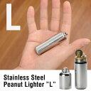 Stainless Steel Peanut Lighter Lサイズ ステンレススチールピーナッツライター Lサイズ オイルライター ステンレス製 アメリカ製 アウトドア【メール便OK】【あす楽対応可】