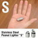 Stainless Steel Peanut Lighter Sサイズ ステンレススチールピーナッツライター Sサイズ オイルライター ステンレス製 アメリカ製 アウトドア【メール便OK】【あす楽対応可】