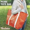 【Wonderise】 ピクニックトートバッグ 撥水 大容量 ショッピングバッグ エコバッグ 大きい 厚手 おしゃれ かわいい 収納 野外フェス ロハス ござ ...