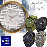 【】【RELAX/リラックス】 PILE パイル 腕時計 メンズ レディース ユニセックス アナログ腕時計 Men's うでどけい ブランド 腕時計とおもしろ雑貨のシンシア