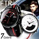 腕時計 メンズ おしゃれ デジタル シンシア限定販売 送料無料 Franc Temps フランテンプス Racing レーシング 腕時計 人気 ブランド ラ…