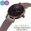 【安心と信頼の正規販売店】 2年保証 KLASSE14 クラス14 クラッセ 腕時計 Rainbow Mesh 36mm 42mm VOLARE VO15TI0...