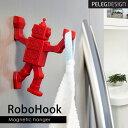 RoboHook magnetic hanger ロボフック ハンガー タオルフック マグネット Plegdesign【メール便OK】 【あす楽対応可】