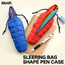 motif. モチーフ SLEEPING BAG SHAPE...