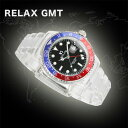 本格派GMT機能搭載の上級者モデル。RELAX腕時計 リラックスGMT【送料無料】【あす楽対応】【smtb-k】【w3】.