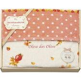 オリーブ・デ・オリーブ マイクロファイバー毛布<ピンク/5000>★かわいいが詰まったブランド「オリーブ・デ・オリーブ」。いちご、チェリー、小花がちりばめられたガーリーなデザイン寝具がお部屋を明るく彩ります★