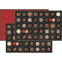 【お歳暮】【送料込み(一部地域負担あり)】メリーチョコレートファンシーチョコレート<3000>★バラエティ豊かな甘いストーリーが詰まったひと箱。小粒で愛らしいバラエティ豊かなチョコレートが80粒★