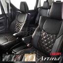 アルティナ ソリオバンディット MA36S シートカバー ラグジュアリー 品番 9210 ARTINA