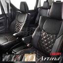 アルティナ シートカバー ミニキャブ バン DS17V シートカバー ラグジュアリー 品番 9700 Artina 一台分