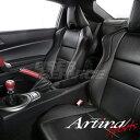 ロードスター シートカバー ND5RC スエード フロント一式 (2脚) アルティナ 品番 5100 スポーツシートカバー Artina SPORTS SEAT COVER