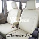クラッツィオ ミニキャブ バン DS17V シートカバー クラッツィオジュニア 品番:ES-6035 Clazzio