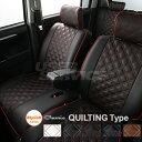 Clazzio クラッツィオ シートカバー キャストスタイル キャストアクティバ LA250S LA260S シートリフター有り キルティング タイプ ED-6550