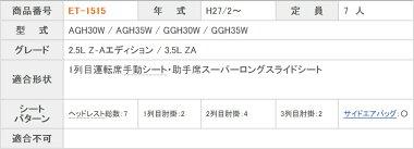 �ڥ���åĥ���/������ե�����/AGH30W/AGH35W/GGH30W/GGH35W/�����ȥ��С��ѥ���쥶�������ס�����:ET-1515/Clazzio���