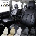 クラッツィオ シートカバー クラッツィオ プライム C-HR NGX50 ZYX10 Clazzio シート