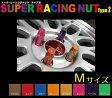 【K-BREAK(ケイブレイク)】 スーパーレーシングナット タイプ2 Mサイズ(70mm)★ 汎用★