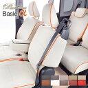 【ベレッツァ/BASICα/ステップワゴン/RP1/RP2/RP3/RP4/シートカバー】ベーシックアルファー 品番:H125 Bellezza