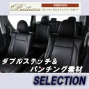 【ベレッツァ/SELECTION/ヴェルファイア/AGH30...