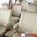 ベレッツァ CASUAL フリード GB3/4 シートカバー カジュアル 品番 048 Bellezza