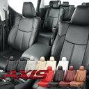 ベレッツァ Mazda2 DJ5AS DJ5FS DJLAS DJLFS シートカバー M822 Bellezza AXIS アクシス